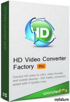 WonderFox HD Video Converter Factory Pro 11.0 Rus
